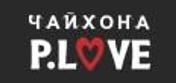 P. Love