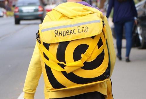 """Яндекс.Еда"""
