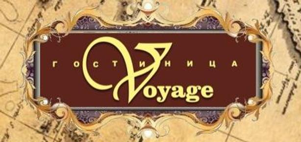 Voyage, гостиница
