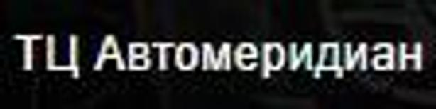 Автомеридиан