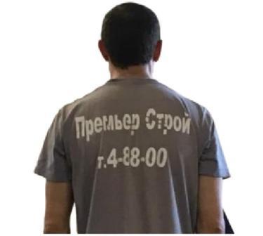 ПРЕМЬЕР СТРОЙ