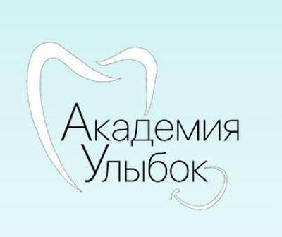 Академия улыбок