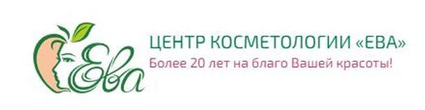 ЕВА, центр косметологии