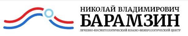 Медицинский центр ИП Барамзин Н.В.