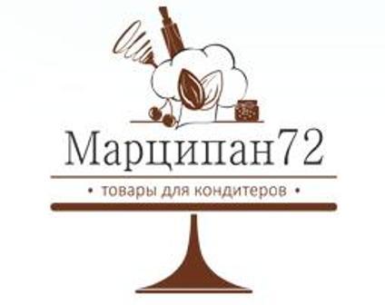 Марципан72