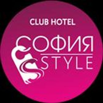 София Style, гостиница
