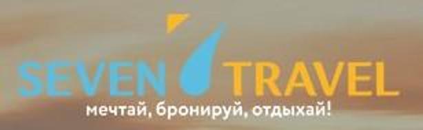 Министерство Отпуска