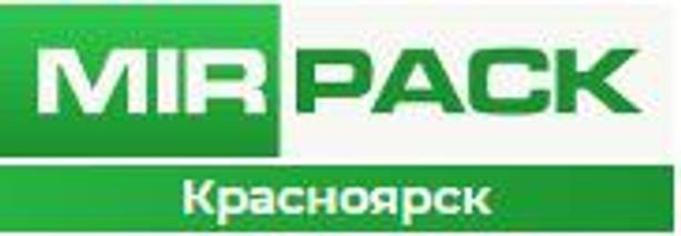 ООО «Мирпак-Красноярск»