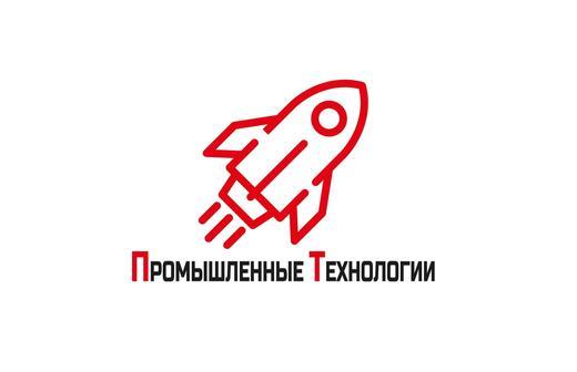 """ООО""""Промышленные технологии"""""""
