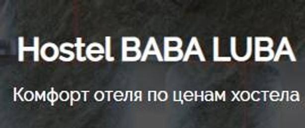 BABA LUBA