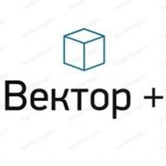 ООО ПСП Вектор