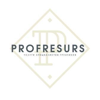 Profresurs