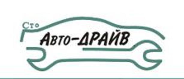 Авто-ДРАЙВ