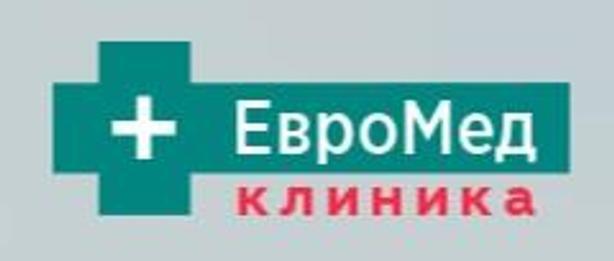 ЕвроМед клиника