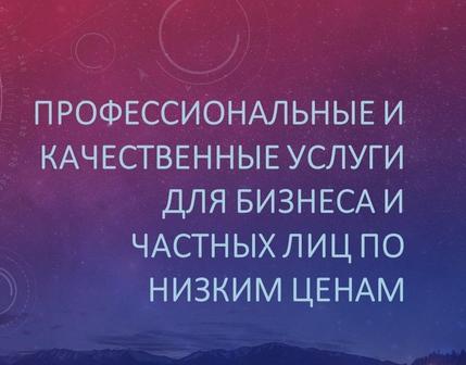 ЮРВС, ООО