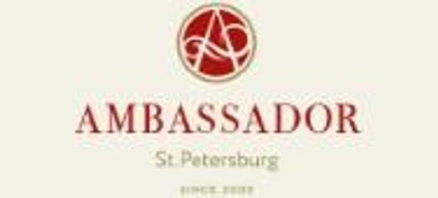 Амбассадор
