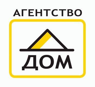 "Агентство""Дом"""