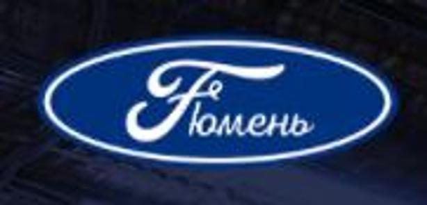 Форд Сервис