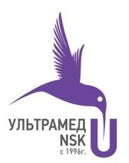 Ультрамед-Nsk