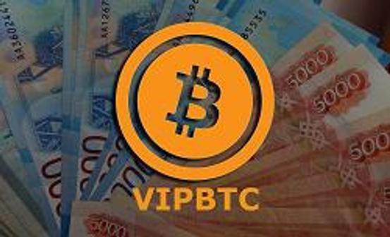 VIPBTC обменник биткоин