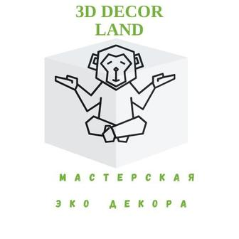 3Deco Land