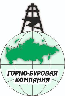 """ООО """"Горно-буровая компания"""""""