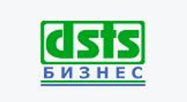 ДСТС Бизнес