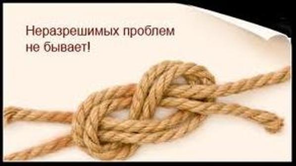 Частный юридический кабинет Натальи Солод