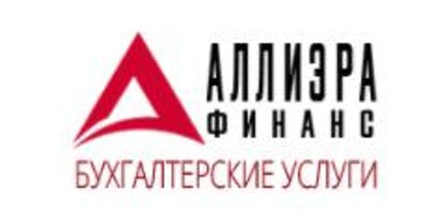 Аллиэра Финанс