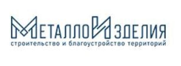 """ООО """"МеталлоИзделия"""""""