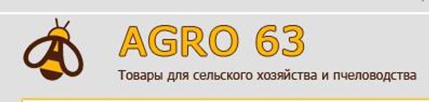 AGRO 63