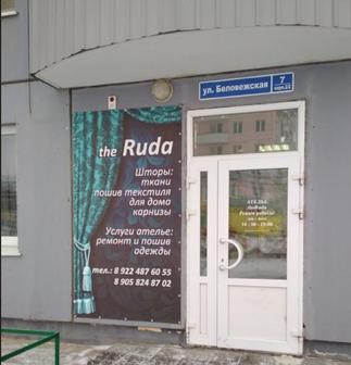 theRuda
