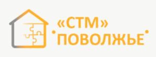 СТМ Поволжье