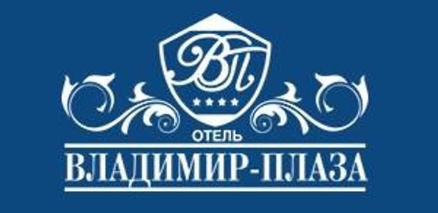 Владимир Плаза