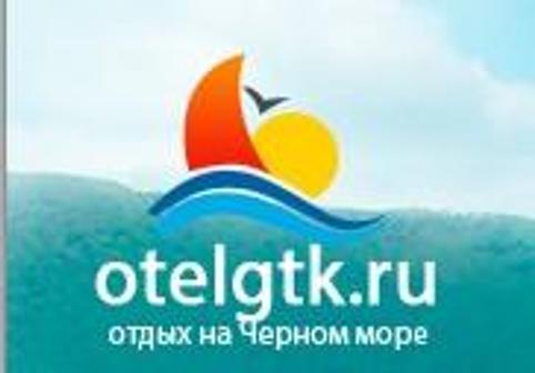 Геленджикская туристическая компания