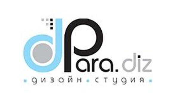 Дизайн-студия Para.diz