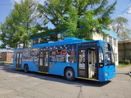 МУП Троллейбусное управление