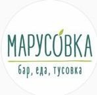 Марусовка