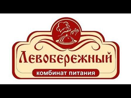 """ООО """" КП """"Левобережный"""""""