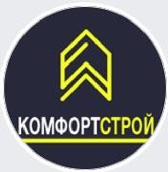 Комфорт Строй Про