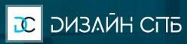 Дизайн СПб