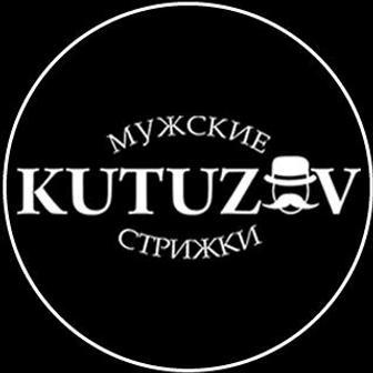 Барбершоп Kutuzov