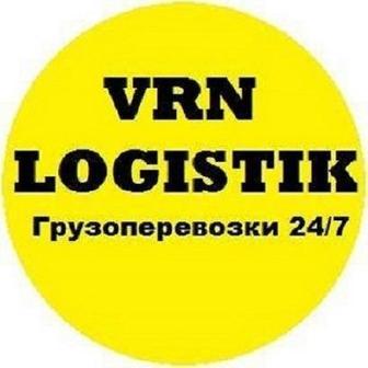 VRN-LOGISTIK