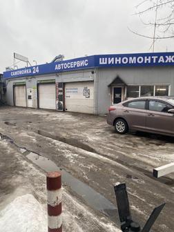 """ООО """"ТОЧКА"""""""