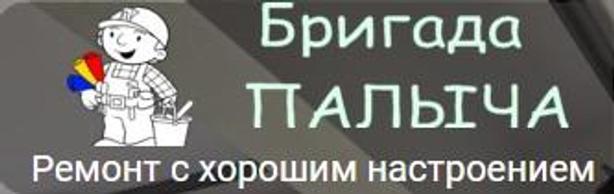 """СК """"Бригада Палыча"""""""