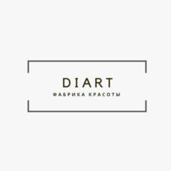 Фабрика красоты ДИАРТ
