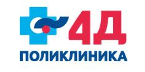 Клиника УЗИ 4Д