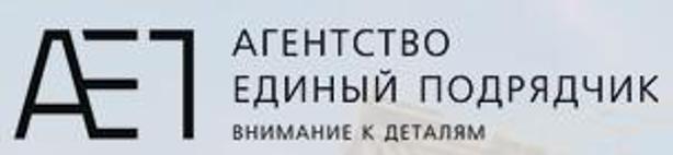 Аеп Групп