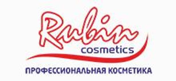 Rubin cosmetics