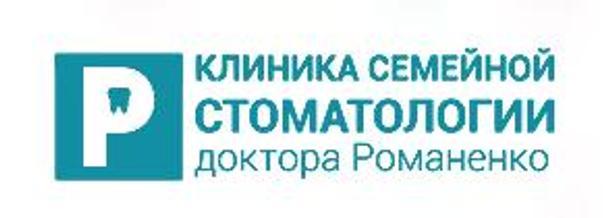 Клиника Семейной Стоматологии Доктора Романенко